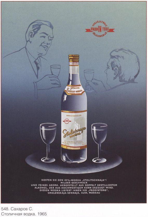 Soviet Poster USSR propaganda 006 by SovietPoster on Etsy, $9.99