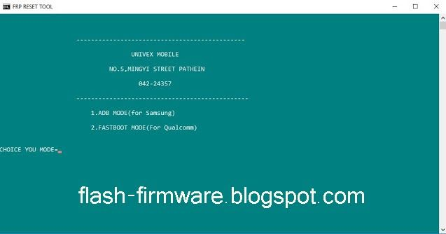 Download Samsung Qualcomm Tool Feature: Remove Samsung Frp