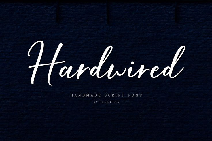 Hardwired - Unique, Simple & Elegant