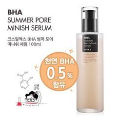 Shop for Korean Beauty & Cosmetics Online | YesStyle