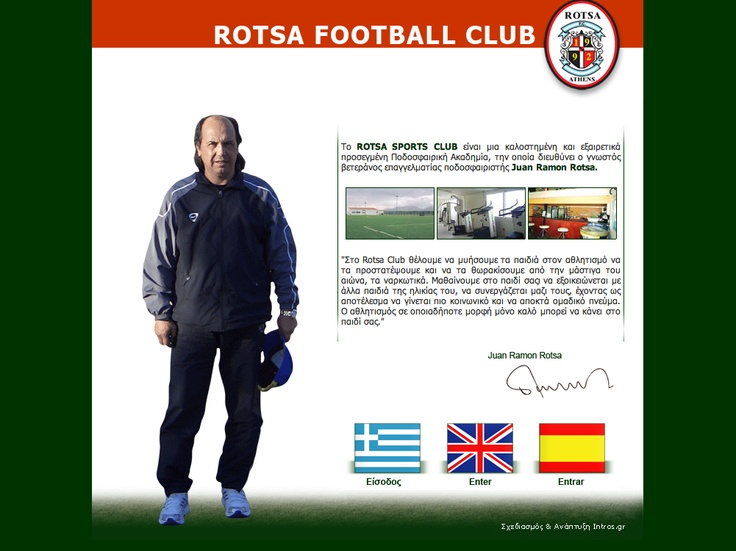 http://www.rotsa-club.gr/