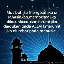 DP BBM Animasi Terbaru Versi Photoshop : Dp BBM Islami/Religi [Tentang Musibah]