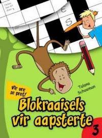 Dit bevat 50 blokraaie wat jou kind aanmoedig om haar spelvaardighede te slyp.