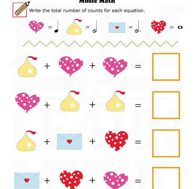 Valentine's Day Music Math Free Printable Worksheet  - Fun and Learn Music » Music Worksheets – Valentine – Music Math