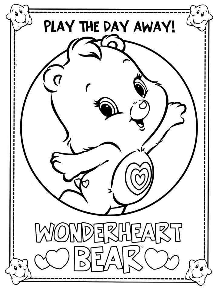 best care bear coloring pages - photo#14