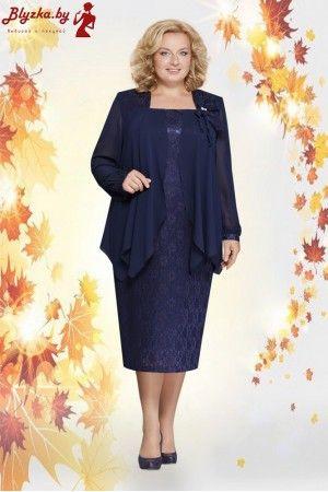 Платье женское Len-11509