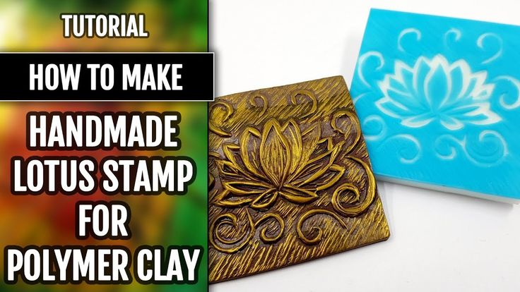 How to make stamps for polymer clay ~ Ludmila Bakulina