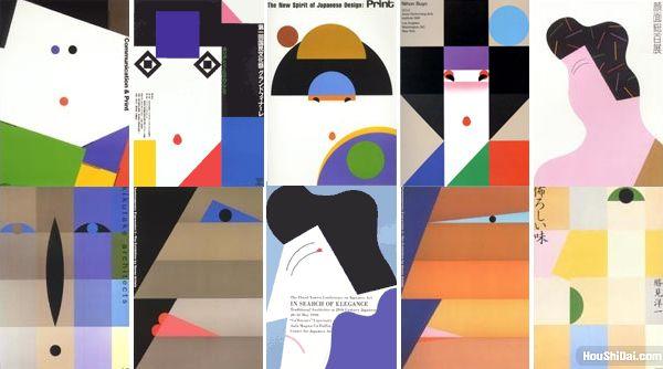 Z uśmiechem przez Japonię: Tanaka Ikko 田中一光 - modernistyczny plakat japoński w stylu wa