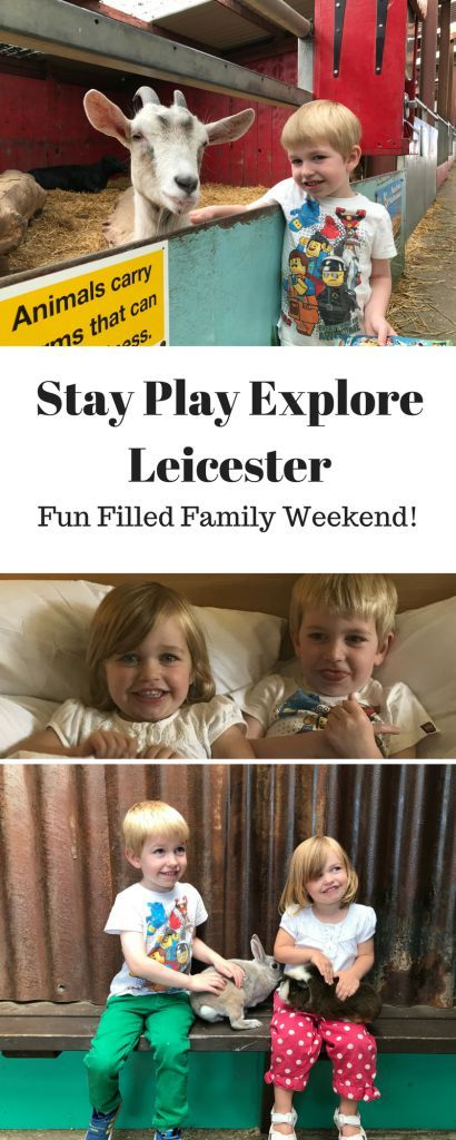 """Stay Play Explore Leicester   Weekend Away with the Kids www.minitravellers.co.uk Do you fancy going to Leicestershire for a weekend getaway?"""" My husband asked. I was intrigued. Why would we want to go there? """"Have a look at this company, Stay Play Explor"""