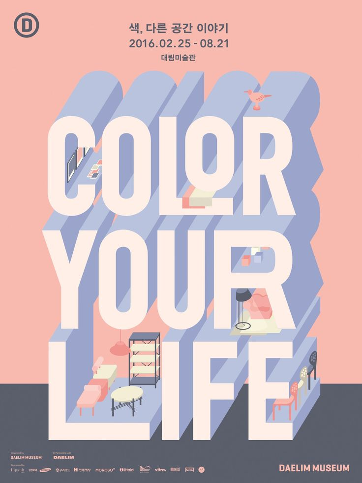 "I feel like this poster wasn't done very well. It doesn't seem creative. It looks plain and considering the title is ""Color Your Life"", you would think it would look more colorful and unique font."