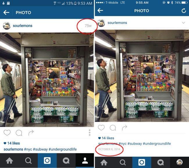 Ακριβή ημερομηνία ανάρτησης φέρνει το update του Instagram για iOS