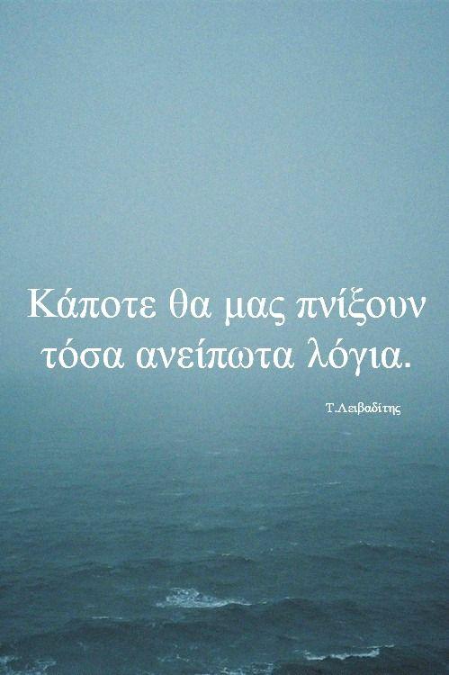 tumblr_msamm1G7vq1sbyms1o1_500.jpg (499×750)