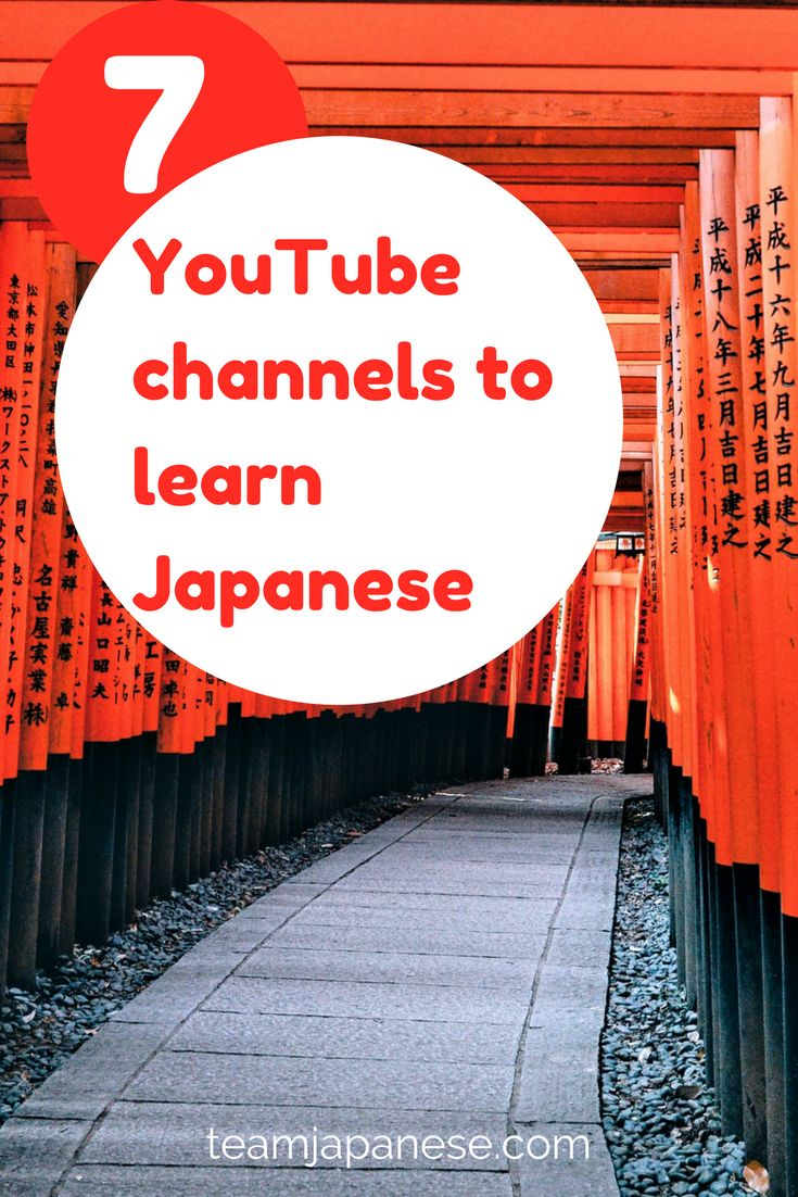 How to learn japanese youtube videos