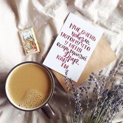 #bumazhnoederevo #magic #onthetable#vscorussia #vscospb #vscomsk#авторскиеоткрытки#vscopiter#vscophoto#instaphoto#vscoart#instagrameurope#vscomoscow#leterring #открытки #открытка#card#postcard#showmerussia#photorussia#vscoeurope#vscoart#creativehappylife