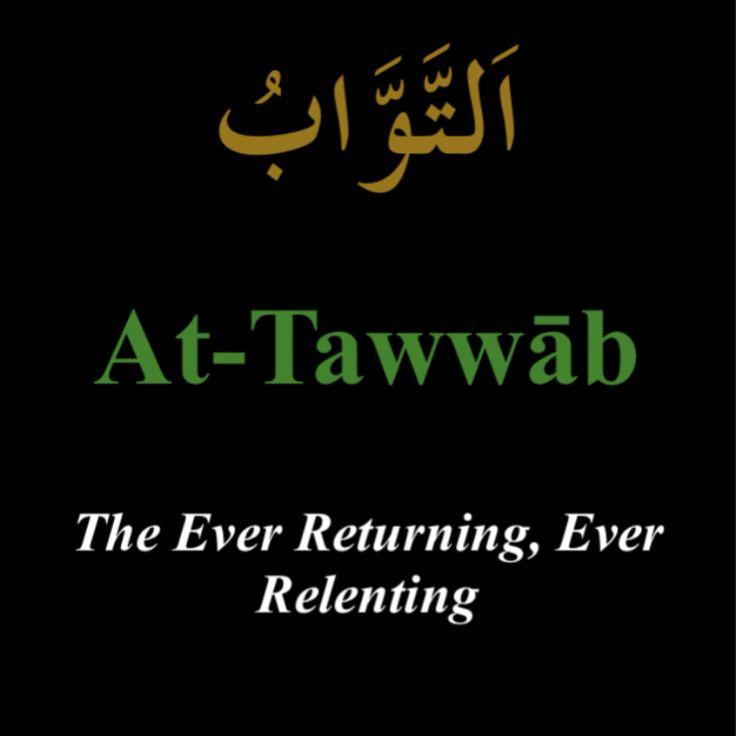 """""""At-Tawwab"""""""