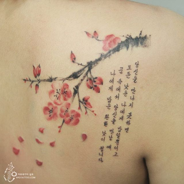 Tattoo Quotes In Korean: 221 Best Images About Self