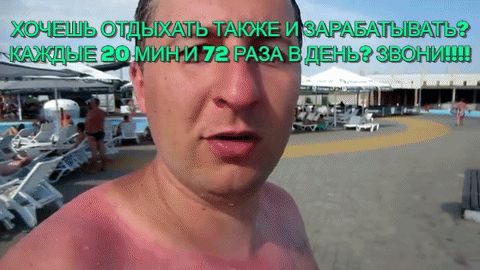Skype:aleks01773  вся информация у меня на сайте http://alekseyradzievskiy.info/