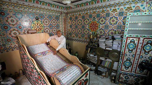 Yuk Lihat Mushaf Al Quran Terpanjang dan Terbesar di Dunia Yang Panjangnya Setinggi Gedung Pencakar Langit http://ift.tt/2pOcIWF