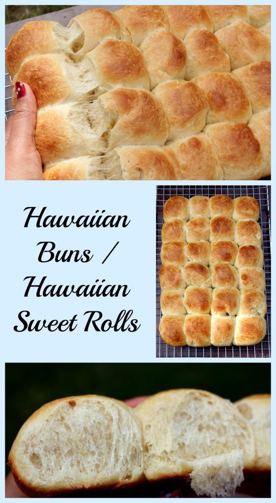 Hawaiian Buns / Hawaiian Sweet Rolls - Fluffy soft buns that are mildly sweetened with tropical flavors.