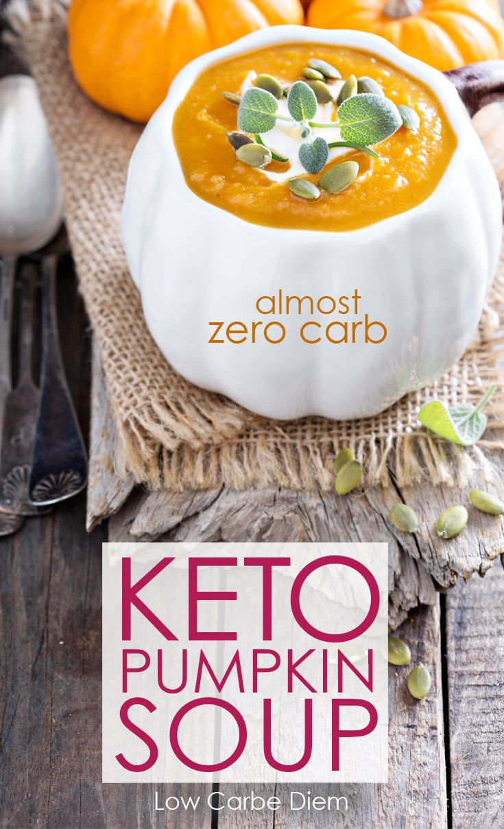 Creamy pumpkin soup with perfect keto macros. Make a spiced hot version in Fall or a citrus chilled version in Spring.