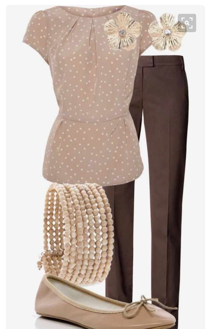 A Beige and black office outfit doesn't have to be boring!