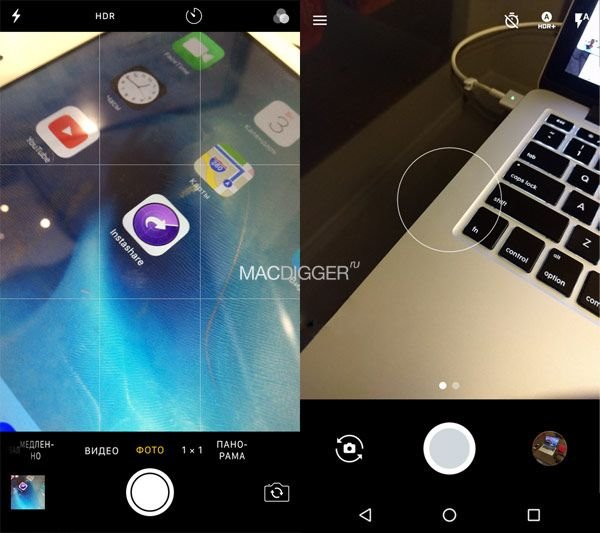iOS vs Android 10 7.0 Nougat: comparison of interfaces