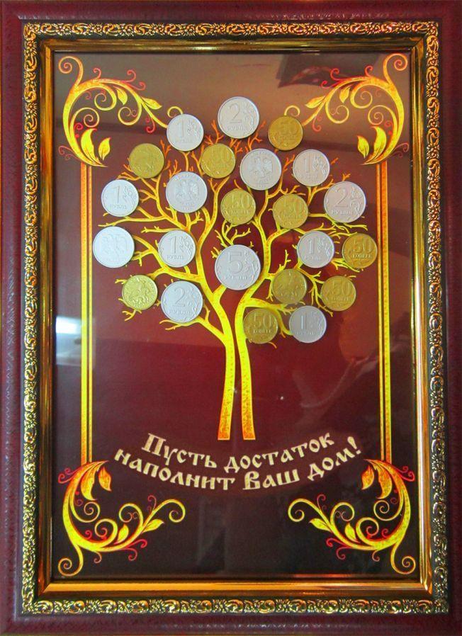 Монеты в дар (Сыктывкар). Дару~дар