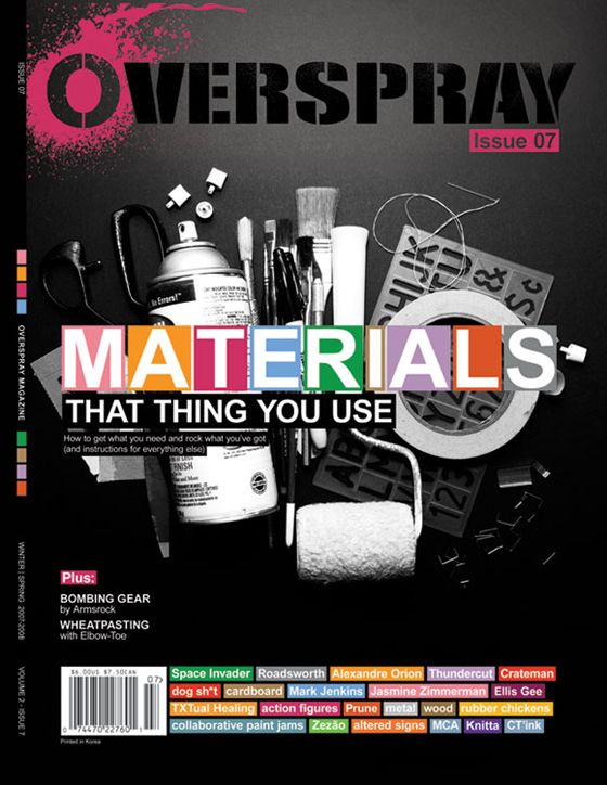 23 best images about Magazine Cover Design on Pinterest | Logos ...
