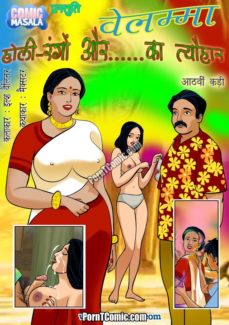 Velamma 8 hindi Pdf