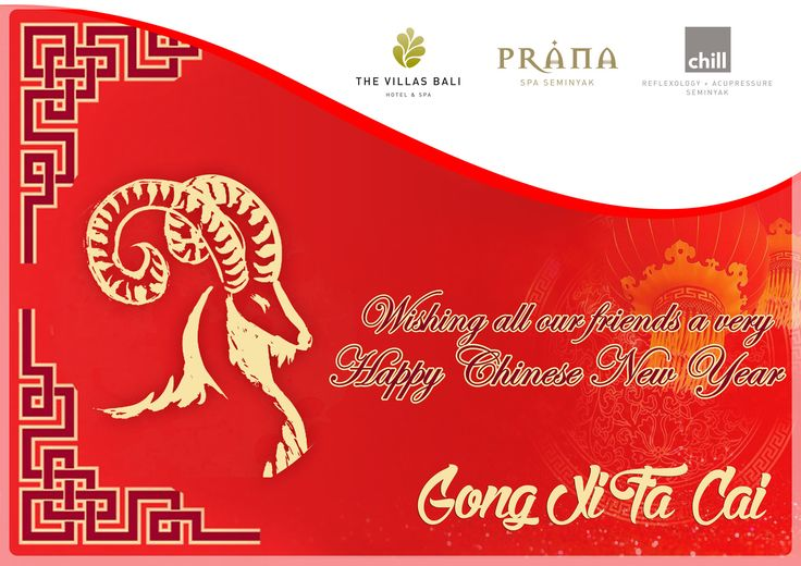 The Villas wishes all our friends a very happy Chinese New Year- Gong Xi Fa Cai