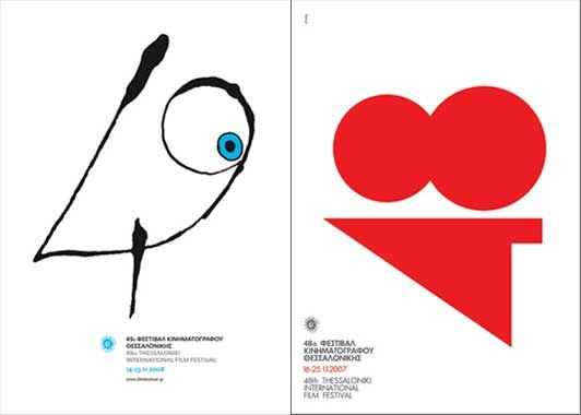 οι αφίσες του Διεθνές Φεστιβάλ Κινηματογραφου Θεσσαλονίκης | design obsession