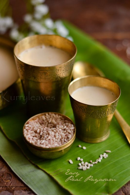 Three Ingredient Paal Payasam | Easy Pressure cooker Paal Payasam | Onam Sadhya Recipe | kurryleaves
