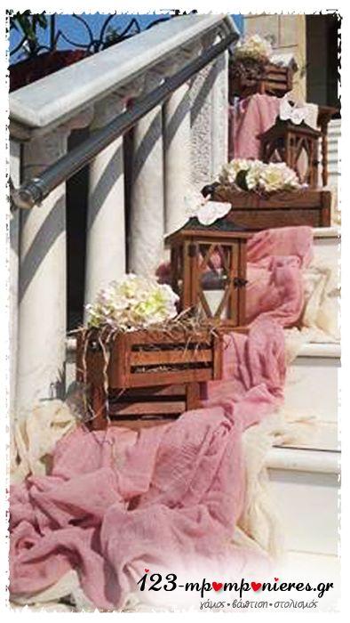 ΣΤΟΛΙΣΜΟΣ ΓΑΜΟΥ - ΒΑΠΤΙΣΗΣ :: Στολισμός Βάπτισης Θεσσαλονίκη και γύρω Νομούς :: ΣΤΟΛΙΣΜΟΣ ΒΑΠΤΙΣΗΣ ΡΟΜΑΝΤΙΚΗ ΑΝΟΙΞΗ VINTAGE ΚΩΔ.:ROM-1226