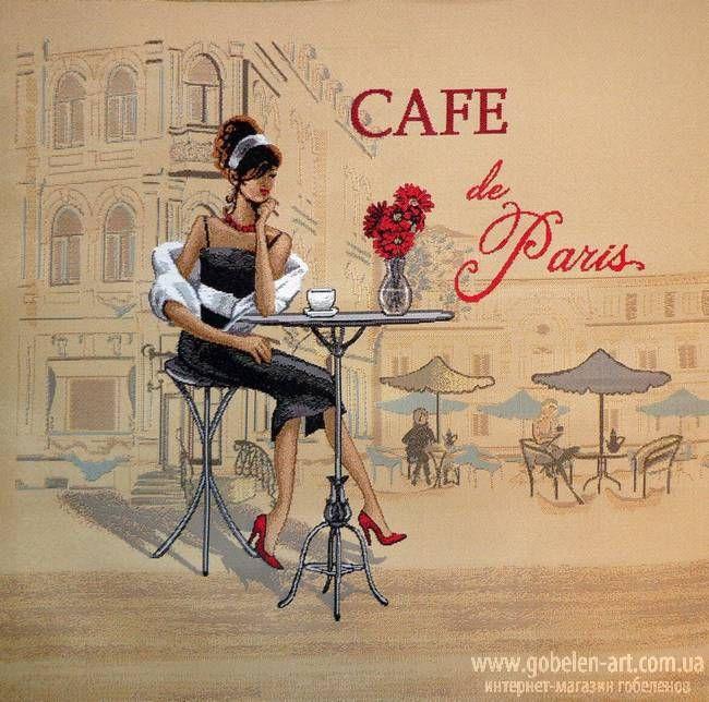 такая картинки для декупажа кофе в париже москве курьерская