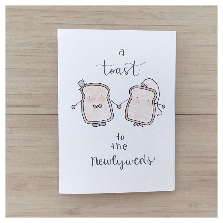 Newlywed Toast Couple Card // wedding card, funny card, newlyweds, greeting card, wedding, marriage card, bride and groom card, punny, pun