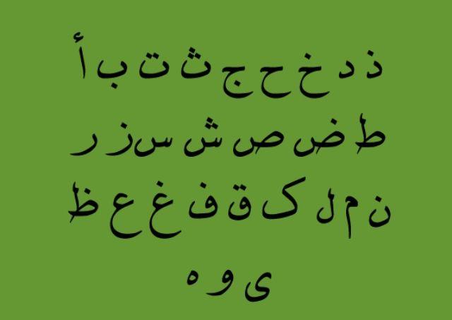 Download Font Arabic Free - B Davat TTF