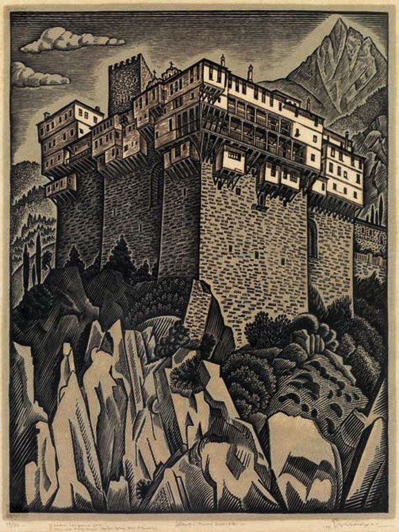 Μόσχος Γεώργιος-Μονή Διονυσίου, 1954