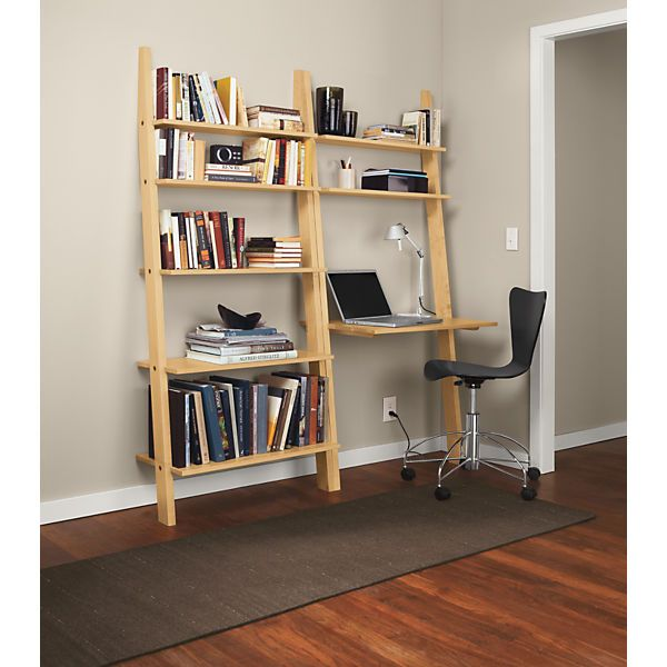 Room And Board Leaning Shelf