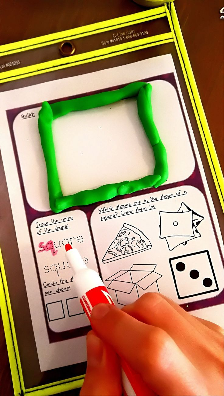 This multi-sensory shapes resource includes 12 2D shapes activity dough mats to reinforce shape identification, learn and trace shape names, and identify the different attributes of each shape.
