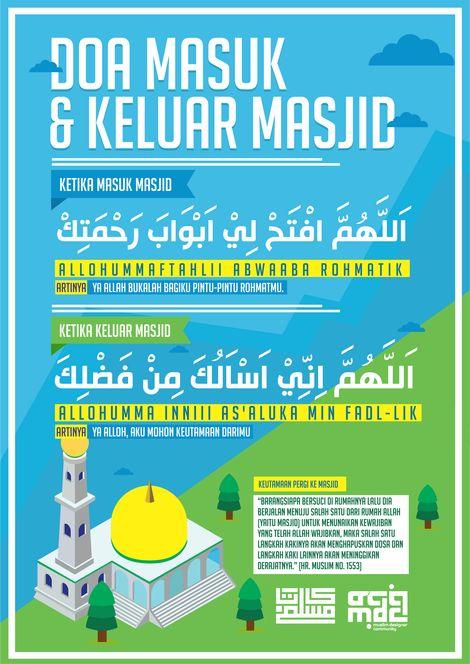 Desain PosterDakwah  Karya Kata Muslim 1