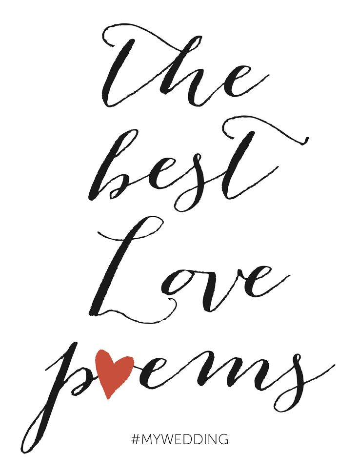 Finding the right love poems for weddings may not be too difficult, but what happens when you want to recite poetry in your vows or use a quote from a love poem? It becomes tougher to find poems written in the first-person or that you can excerpt without needing explanation. No need to worry, we have seven of the best love poems for weddings that you can use in place of (or to accentuate) traditional vows!