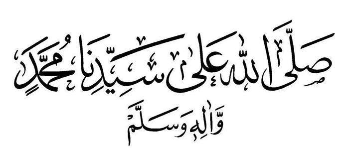 Sholawat nabi <3  :)