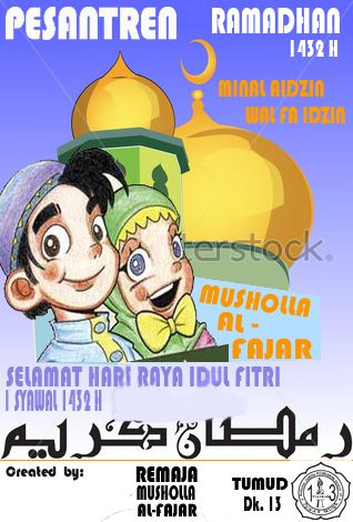 Sticker Ramadhan 1432H Musholla Al-Fajar