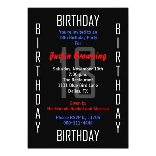 401 Best Images About 18th Birthday Party Invitations On
