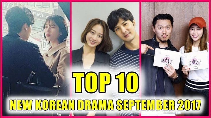 There are 10 upcoming new Korean drama are waiting to release on September 2017. You should not miss the 10 dramas that i mentioned in the video list. It has date of release and cast of that upcoming new Korean drama. if you like TOP 10 New Korean Drama Released in September 2017 videos, please...  https://www.crazytech.eu.org/top-10-new-korean-drama-released-in-september-2017/