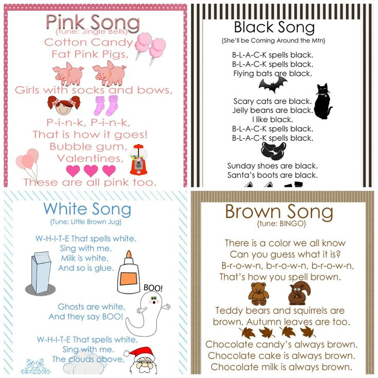Preschool Color Songs-Free Printables   My kids are way to old, but these make me think of cortney when she was about 3 and wanted to spell everything. (17 years ago) She would have loved the purple song.
