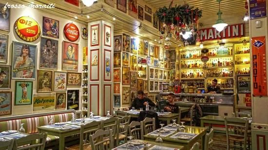 Oineas, Athens Picture: Οινέας - Check out TripAdvisor members' 50,004 candid photos and videos.