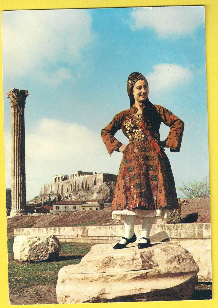 Greece Postcard Lady with Traditional Greek Costumes Thrace Soufli Posted | eBay