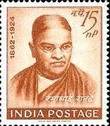 Stamp: Birth Centenary Ramabai Ranade (1862-1924) - Social Reformer (India) (Centenaries - Personalities) Mi:IN 345,Sn:IN 361,Yt:IN 146,Sg:IN 459