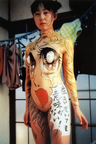 La peinture corporelle